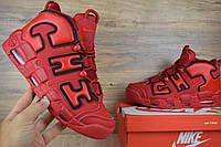 5ddc30ebb Скидки на Nike Air More Uptempo в категории кроссовки, кеды ...