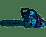Бензопила BauMaster 2.7 кВт, 405 мм GC-9945. БЕСПЛАТНАЯ ДОСТАВКА