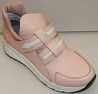 Кроссовки женские кожаные пудра от производителя модель ГЛ205-4