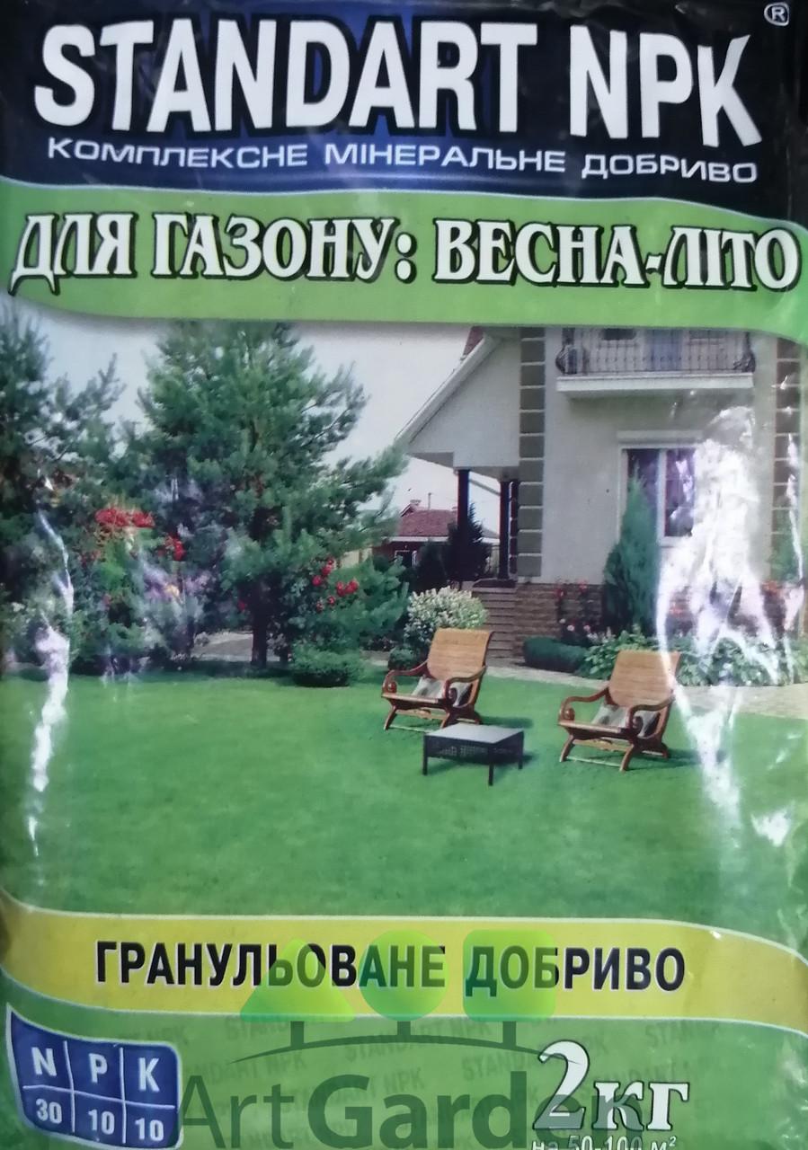 Удобрение для газона весна-лето 2кг