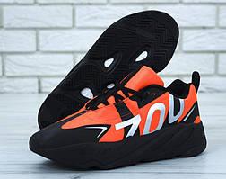 Мужские кроссовки Adidas Yeezy Boost 700 Wave Runner Red Black (Адидас Изи Буст 700 черно-красные)