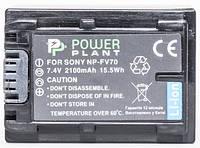 Aккумулятор PowerPlant Sony NP-FV70