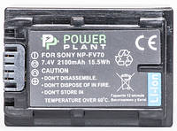 Aккумулятор PowerPlant Sony NP-FV70