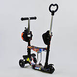 Самокат-беговел 5в1 Best Scooter 15600 з батьківською ручкою і сидінням, підсвічування коліс, фото 2