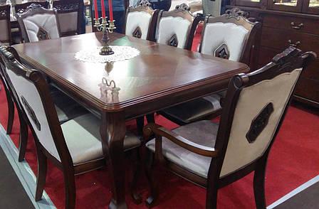 Стол обеденный деревянный для гостиной  Бостон Sof, цвет орех, фото 2