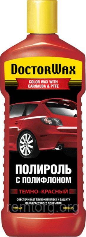 Поліроль DoctorWax темно-червоний 300 мл.