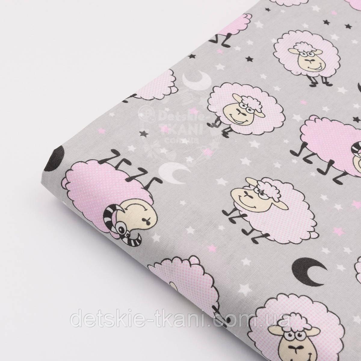 Лоскут ткани с розовыми овечками на сером  фоне № 1125