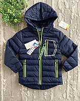 Демисезонная детская курточка на мальчика