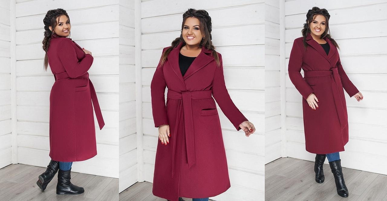 c4b83219624b Женское пальто кашемир большие размеры -