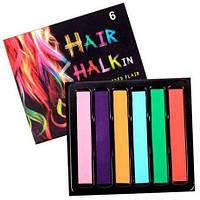 Набор мелков для волос Hair chalk 6 шт.