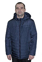 Модные мужские куртки весна осень интернет магазин