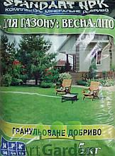 Добриво для газону весна-літо 5 кг