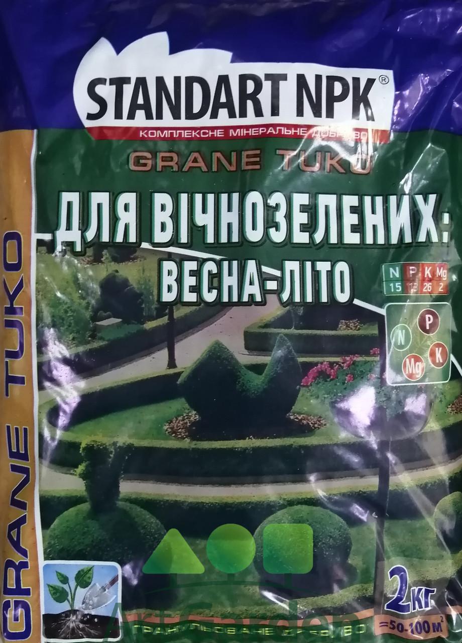 Удобрение для вечнозеленых растений 2 кг