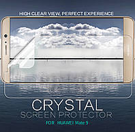 Защитная пленка Nillkin Crystal для Huawei Mate 9