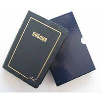 Библия 047 ti кожа, футляр (артикул 11441), фото 1