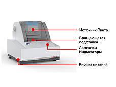 Анализатор зерна SUPNIR-2700, фото 3