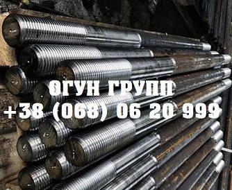 Фундаментний Болт М80 ст. 3пс за ГОСТ 24379.1-80 тип 2