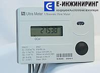 Теплосчётчик ультразвуковой Ultrameter DN20 R/S + M-bus (DN 20 мм; Qn 2.5 м3/ч)