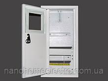 Накладной металический шкаф под однофазный счетчик и 8 автоматов