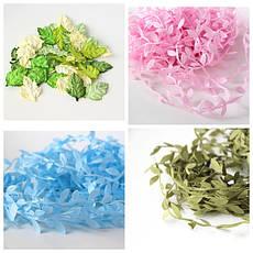 Листочки бумажные, тканевые