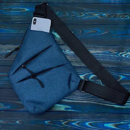 Рюкзак-слинг-cумка-кобура-мессенджер / Мужская Сумка Crossbody Через Плечо Синяя, фото 2
