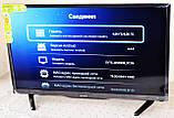 "Телевізор SmartTV SONY 42"" 4K 3840x2160,LED, IPTV, Android 9, T2, WIFI, USB, HDMI BluetoothКОРЕЯ!, фото 7"