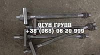 Болт фундаментный М90 тип 2 с анкерной плитой ГОСТ 24379.1-80