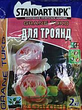 Добриво для троянд 2 кг
