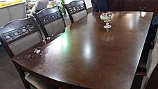 Стол обеденный  деревянный Женева Sof, цвет орех, фото 2