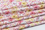 """Лоскут ткани """"Цветочки среднего размера розовые и жёлтые с бабочками"""" № 1524а, фото 2"""