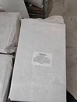 Морская капуста сублимированная (1:16) от 2 кг!!