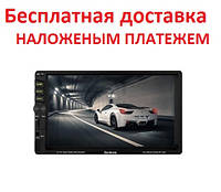 Автомагнитола с сенсорным экраном  7' 2din FANTOM FP-7030, Bluetooth, USB, фото 1