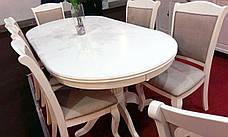 Стол обеденный Братислава Sof, цвет белый, фото 3