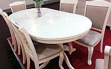 Стол обеденный Братислава Sof, цвет белый, фото 2