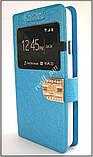 Синий чехол-книжка View Case для смартфона LG L60 Dual X135 X145, фото 2