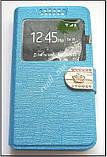 Синий чехол-книжка View Case для смартфона LG L60 Dual X135 X145, фото 4