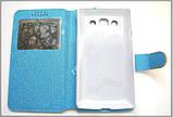 Синий чехол-книжка View Case для смартфона LG L60 Dual X135 X145, фото 5