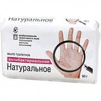 Мыло Невская Косметика Натуральное антибактериальное, 90 г