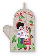 APV 15 Прихватка варежка, сувенир с вышивкой аппликацией, хлопок