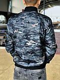 Чоловіча вітровка бомбер куртка пілот сірий камуфляж, фото 2
