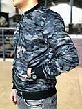 Чоловіча вітровка бомбер куртка пілот сірий камуфляж, фото 3
