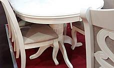 Стул для гостиной Мадрид Sof, цвет белый, фото 3