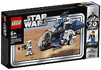 Lego Star Wars Десантный корабль Империи: выпуск к 20-летнему юбилею 75262