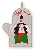 APV 17 Прихватка варежка, сувенир с вышивкой аппликацией, хлопок