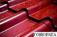 "Металочерепиця ""Гонората"" (0,5), Arcelor Mittal/Польща,глянець, фото 1"