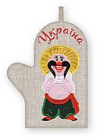 APV 18 Прихватка варежка, сувенир с вышивкой аппликацией, хлопок