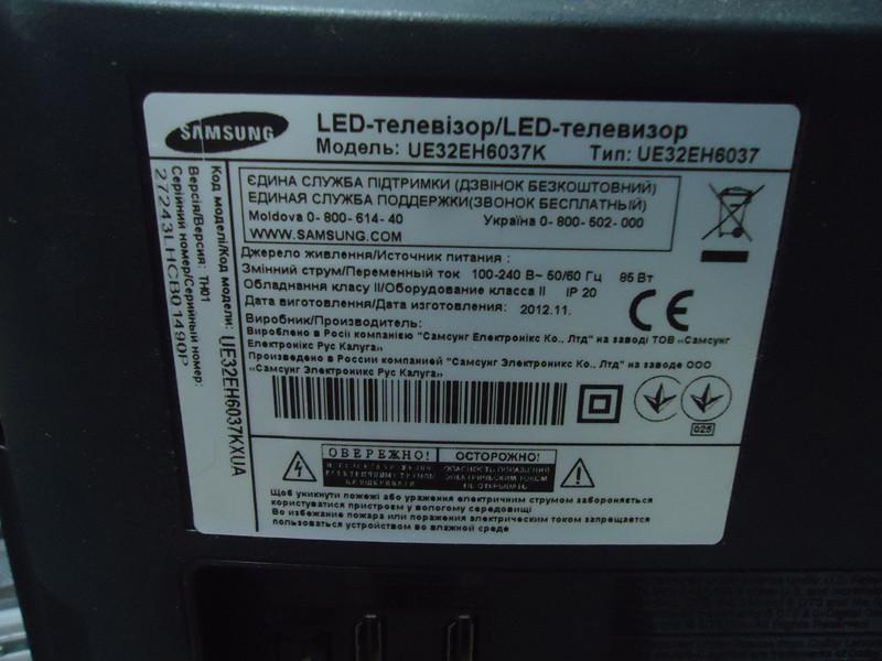 Запчасти к Samsung UE32EH6037K (BN96-23839D, BN41-01899A, BN96-21431CWIBT30A, BN96-31644A)