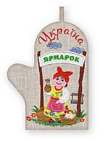 Прихватка варежка, сувенир с вышивкой аппликацией, хлопок