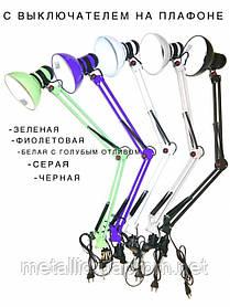 Настольная лампа с выключателем на плафоне,лампа на струбцине,металлическая настольная лампа МТ800