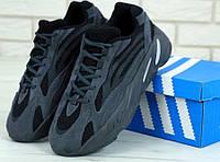 Кроссовки мужские серые замшевые модные весенние Adidas Yeezy Boost 700 Адидас Изи Буст 700